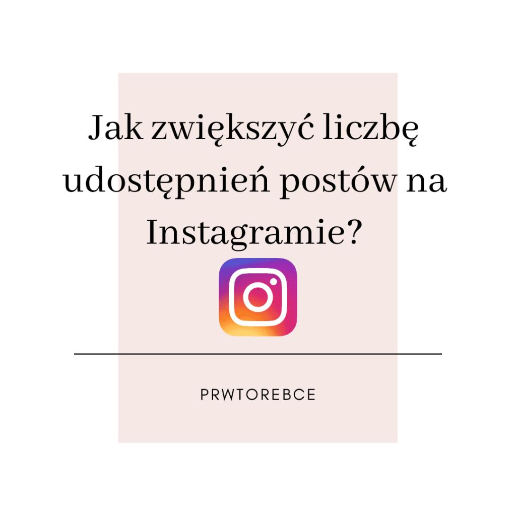 udostepnianie-na-instagramie